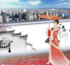 历史与新潮 新城 高楼大厦 蔚蓝的天空 历史的旧时江南烟雨 美女 花伞 文房四宝图片
