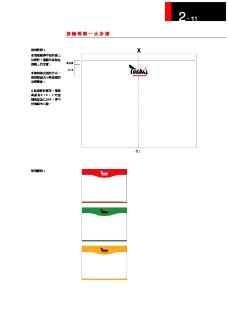 台湾观光局0031