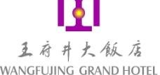 王府井饭店logo图片