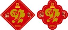 泸州老酒坊福字图片