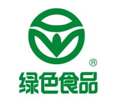 绿色食品认证图片