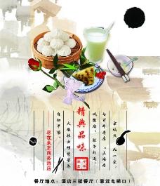 北京永正商务酒店餐饮展板图片