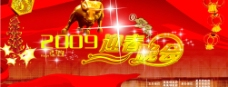 春节背景8图片
