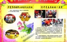 青年志愿者服务宣传页图片