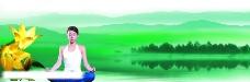 瑜珈招牌图片