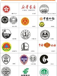 国家单位标志图片