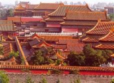 北京紫金城0072