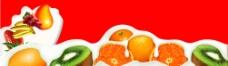 水果牛奶素材图片