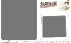 09简单创意相册日历模板图片