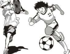 矢量动漫足球网球小子图片