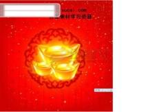 中国元素 中秋 PSD 广告 古典 山水  数码 时尚 素材