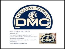 法国DMC公司0008