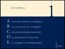 法国DMC公司0004