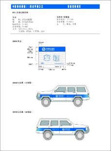 中国移动0015
