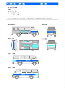 中国移动0021