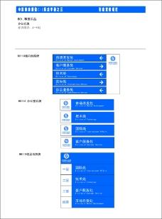 中国移动0010