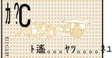 行驶证图片