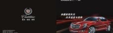 凯迪拉克汽车封面设计图片