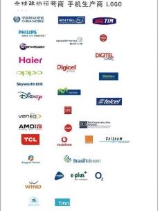 世界电信移动运营商logo(1)图片