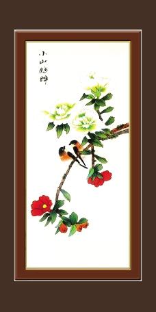 梅兰竹菊0034