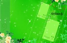 绿色婚纱模板图片