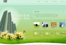 韩国精美网页模版图片