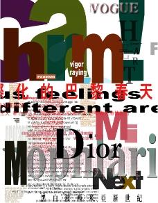藝術字體1圖片