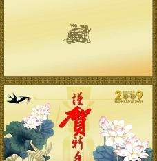 传统风格贺卡2图片