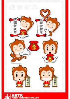 新年春节0104