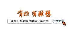 中國移動0164