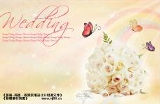 婚礼0012