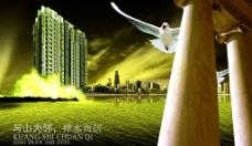 建筑地产广告PSD分层素材图片