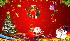 缤纷圣诞节快乐