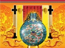 中华文化图片