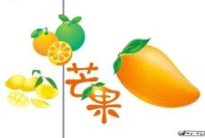 橙子  芒果图片