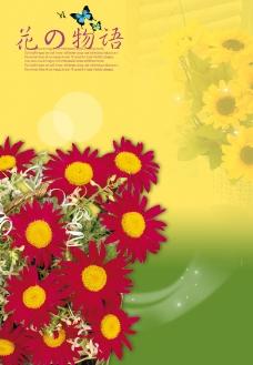 花之物语图片