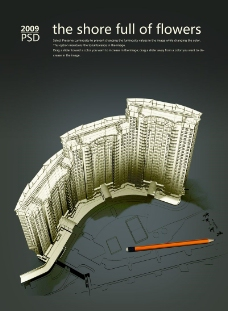 地產專家專輯20008