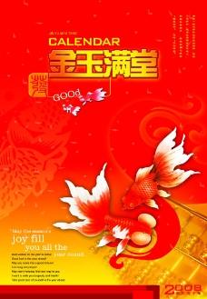 古典中国0017