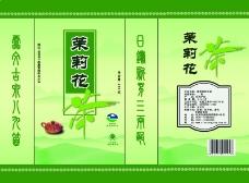 茶包裝0072