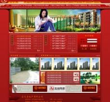 网站 房地产图片