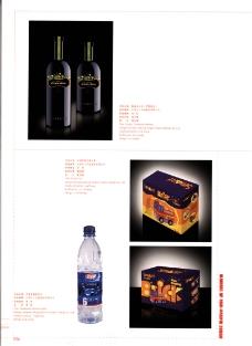 亚太设计年鉴20070646