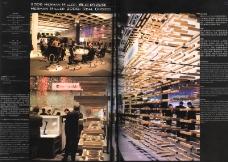 国际会展设计建材家具0076