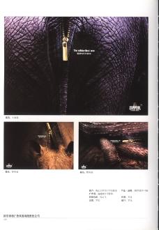 中国广告作品年鉴0411