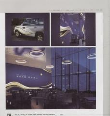 中国房地产广告年鉴20070334