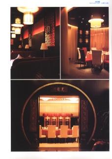 亚太室内设计年鉴2007餐馆酒吧0137