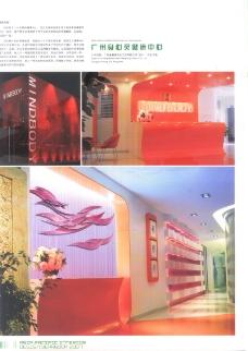亚太室内设计年鉴2007会所酒店展示0063