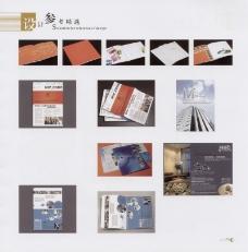 2007全球500强顶级商业品牌版式设计0084