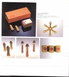 国际设计年鉴2008海报篇0352