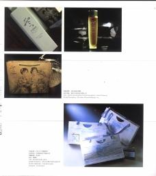 国际设计年鉴2008海报篇0354