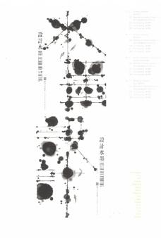 亚太设计年鉴20080077